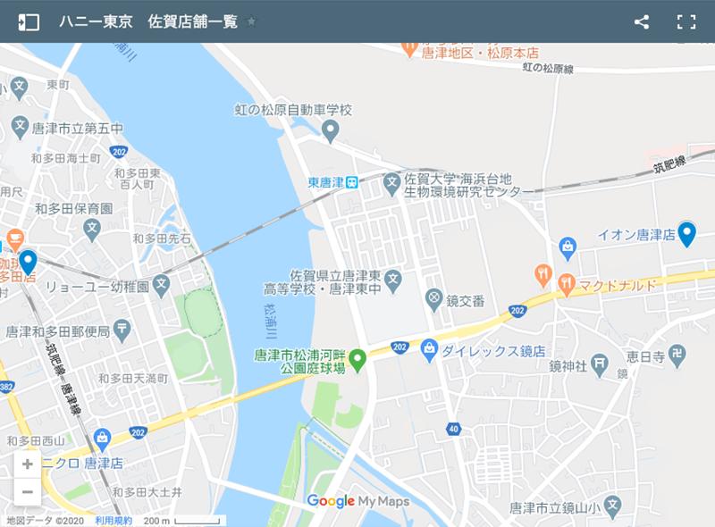 佐賀 唐津市