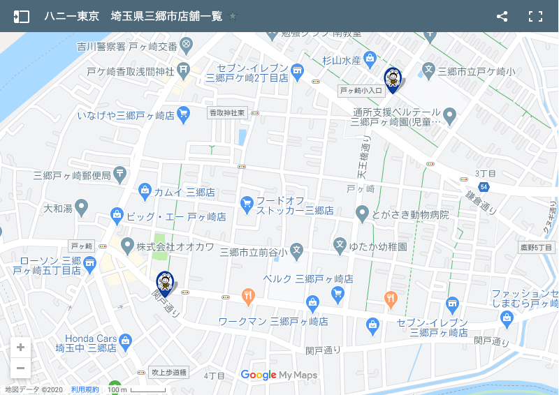 埼玉県 三郷市